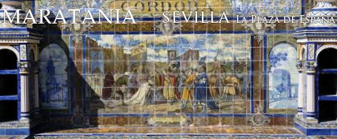 azulejos provincias españolas córdoba