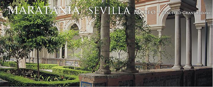 Claustro Museo de bellas artes sevilla